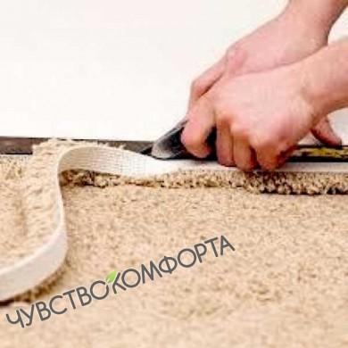 Укладка бытового ковролина